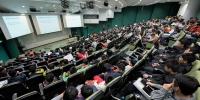 来自四十二间中小学的约三百名师生参与科大举办的水底机械人大赛。 - 香港科技大学