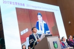 香港公开大学举行开学典礼欢迎大学新鲜人 - 香港公开大学