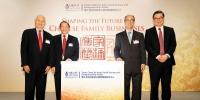 (左起) 陈江和亚洲家族企业与创业研究中心创始人暨主任金乐琦教授、陈江和基金会创始人陈江和先生、科大校长陈繁昌教授及科大商学院院长谭嘉因教授 - 香港科技大学