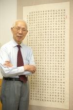 田家炳博士 - 香港科技大学