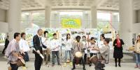 史维教授与学生于绿色大使计划中一同演出 - 香港科技大学