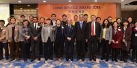 校长陈繁昌教授(前排左七)及其他大学管理层与一众获得长期服务奖的教职员合照。 - 香港科技大学