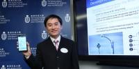 陈教授的技术可与政府早前公布「香港智能城巿蓝图」中的多功能智能灯柱试验计划产生协同效应 - 香港科技大学