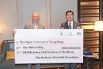 公开大学获嘉道理慈善基金会捐款一千万元 支持大学兴建新校园 - 香港公开大学