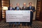 公开大学获二千万元慷慨捐款 支持大学拓展新校园 - 香港公开大学