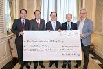 公开大学获一千五百万元慷慨捐款 支持新校园发展 - 香港公开大学