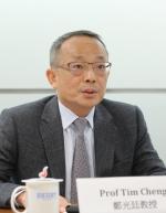 工学院院长郑光廷教授 - 香港科技大学