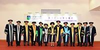 公开大学举行第二十七届毕业典礼 黄玉山校长论香港转型新机遇 - 香港公开大学