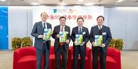 公开大学庆祝创校三十周年并公布未来五年发展策略 - 香港公开大学