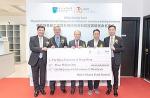 公开大学获亿京慈善基金捐款三百万元 支持大学发展新校园 - 香港公开大学