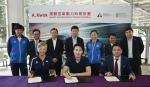 A. Kwok运动空气动力科研计划  科大、体院携手助单车队提升表现 - 香港科技大学