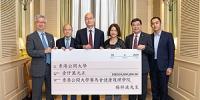 公开大学获知名企业家杨祥波捐款一千万元 支持大学拓展新校园 - 香港公开大学