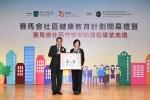 下載圖片 - 香港公开大学