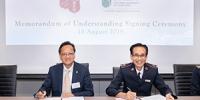 公开大学与救世军合作 为学生提供多元化学习机会 - 香港公开大学