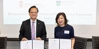 公开大学与香港路德会社会服务处携手服务社群 - 香港公开大学