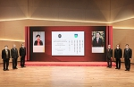 香港公开大学赛马会健康护理学院开幕启用 崭新完善教学设施 丰富学生学习体验 - 香港公开大学