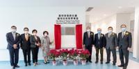 公开大学举行「萧明曾凤群伉俪护理技术教学专区」命名典礼 - 香港公开大学