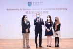 下载图片 - 香港公开大学